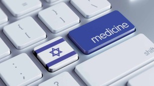 израильская-медицина-2015-1200x676.jpg